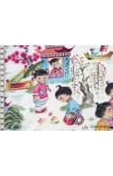 Tissu Filles chinoises, coupon 40*110cm